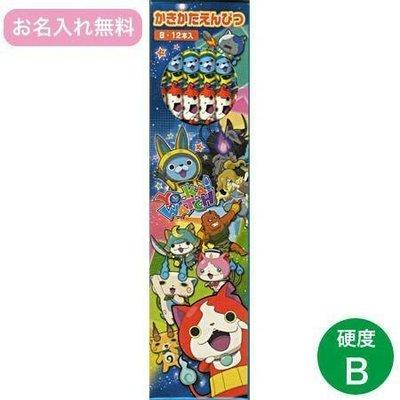 【小糖雜貨舖】日本 BANDAI 超夯卡通 妖怪手錶 鉛筆 (一盒10支)