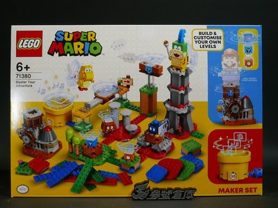 (參號倉庫) 現貨 LEGO 71380 樂高 馬力歐系列 瑪利歐冒險擴充組 瑪利歐 任天堂 LEG71380