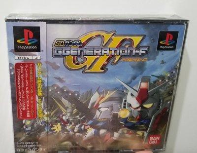 SD Gundam 100% new Japan Version