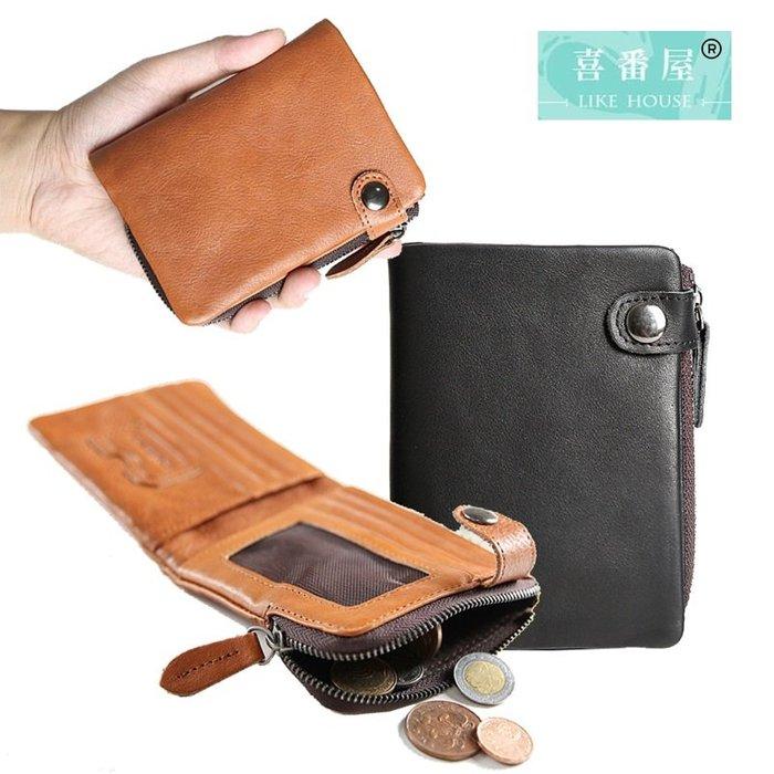 【喜番屋】真皮頭層牛皮男士皮夾皮包錢夾錢包短夾中夾男夾【LH169】