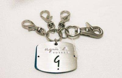 Debbies World 『agnes b. LOGO字樣 土耳其藍鑰匙圈』(現貨/含運)
