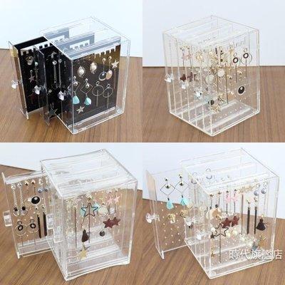 耳環珠寶盒耳環收納盒首飾架耳環架耳釘展示架掛整理盒子--