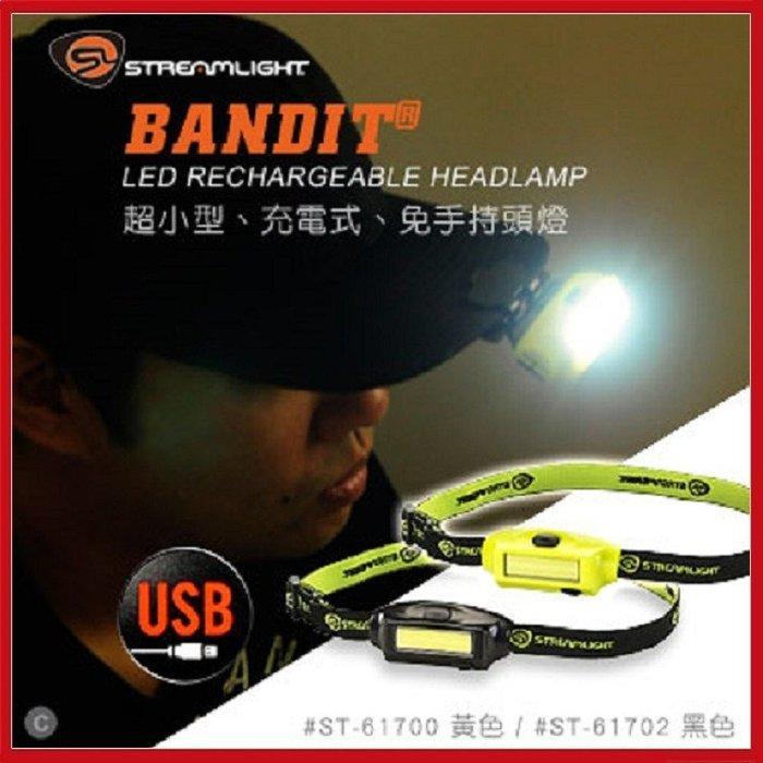 Streamlight Bandit USB充電式頭燈( #61700 黃色 )【AH14072】JC雜貨