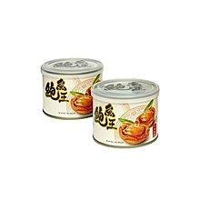 鮑魚王-精裝紅燒鮑魚 (6隻裝)