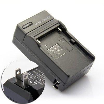 全新BLE9E充電器 相機充電器 Lx10/GF7/GF8K/GM1/GF9K/BLG10GK電池充電器