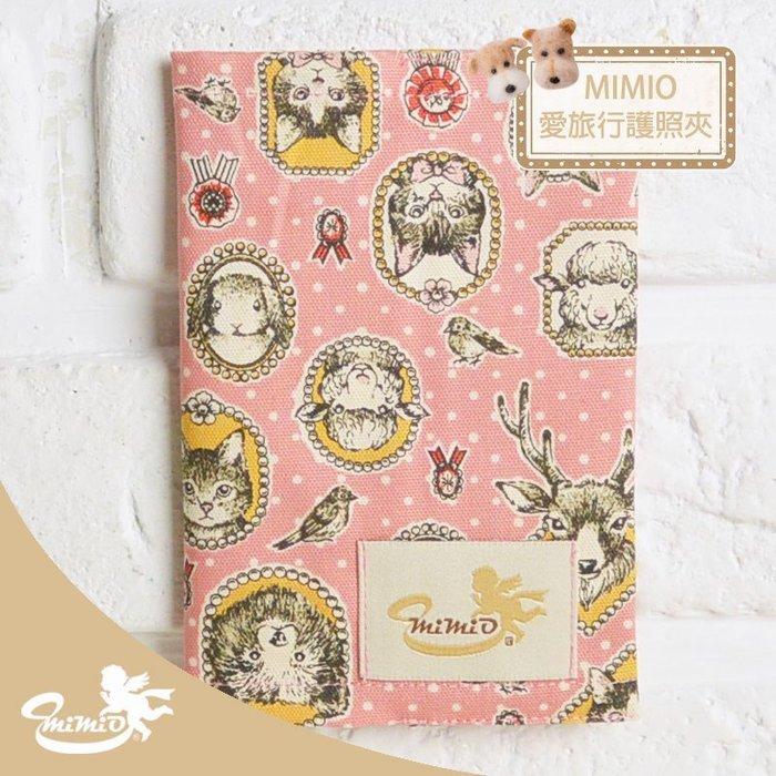 【MIMIO米米歐】台灣設計師文創手作【就愛旅行.護照夾】點點動物王國-公爵貴族綿羊兔子貓麋鹿小鳥桃紅 M0039