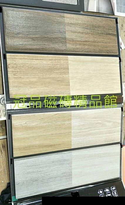 ◎冠品磁磚精品館◎國產精品 數位木紋石英磚(共八色)–15X45 CM