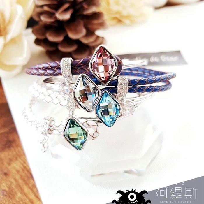 { 阿緹斯 }♕N-520單支價550元♛菱形施華洛世奇元素真皮編織手環