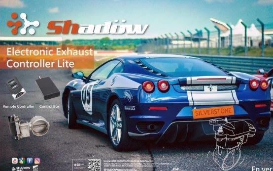 DJD19052356 Shadow SW10123-5 電子閥門控制器Lite  歡迎洽詢