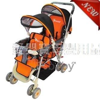 愛嬰寶~ Yip-baby 887E 五點式安全帶 透氣布雙人推車