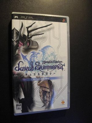 Monster Kingdom Jewel Summoner 怪獸王國 晶石召喚師│PSP│編號:G3