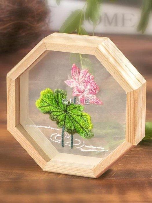 透明刺繡DIY繡花初學絲帶繡材料包成人孕婦學生手工制作禮物蘇繡
