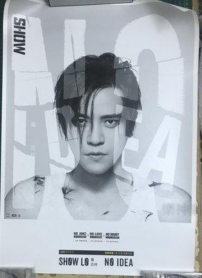 (小豬) 羅志祥 Show Luo NO IDEA【原版宣傳海報】全新