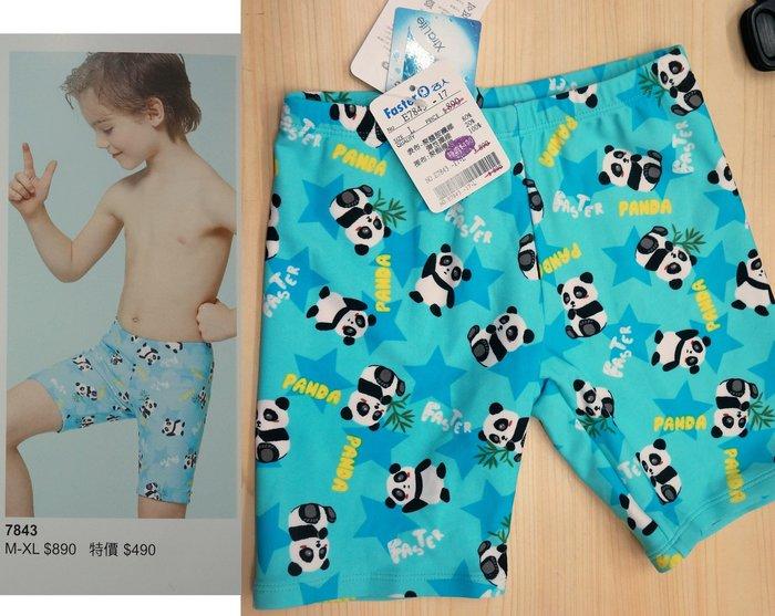 Kini- 名人泳裝7843 台灣製-男童 萊卡 長泳褲- 可愛滿版熊貓 -特價490元[M-XL]