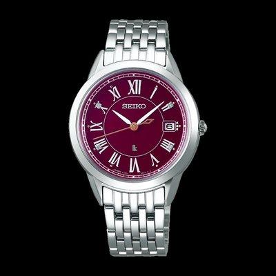 可議價「1958 鐘錶城」SEIKO精工LUKIA太陽能時尚女腕表SUTSUT393J1/34mm
