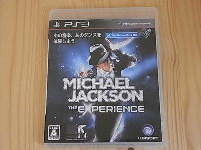 【小蕙館】PS3~ 巨星體驗 麥克傑克森 PlayStation MOVE專用 (純日版)
