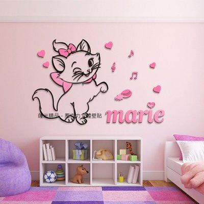 迪士尼 瑪莉貓 Marie Cat 公主房 女孩房 卡通 3D立體壓克力壁貼 幼稚園 兒童房