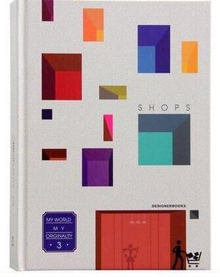 MY WORLD MY ORIGINALITY 3餐飲專賣店門頭櫥窗展示設計書籍