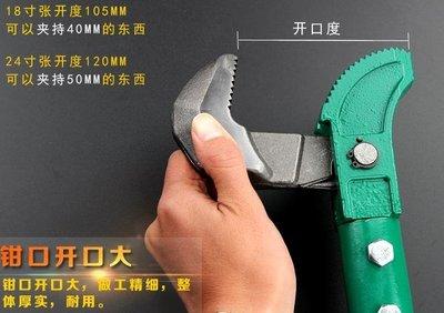 多功能管子鉗萬能水管鉗鋼筋扳手 快速管子鉗萬能扳手水泵鉗