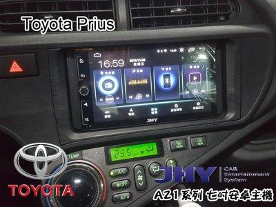 (桃園 聖路易士)Toyota Prius 安裝 JHY A21 七吋安卓通用機 安卓9.0 2G+16G 內建正版導航
