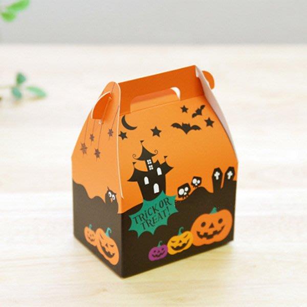 萬聖節大中小南瓜橘色手提紙盒 糖果盒【HW0125】《Jami Honey》