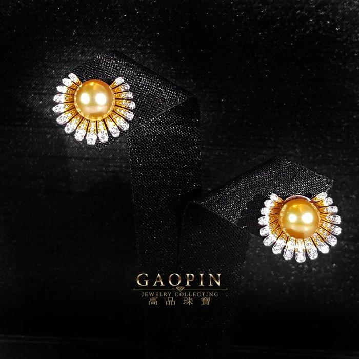 【高品珠寶】9.07~9.19mm小雛菊南洋珍珠耳環 #2765