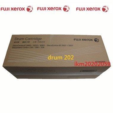 xerox Document Centre DC2005/3005/D-C236/DC-286 2055感光滾筒/圓鼓組