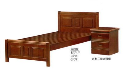 ※尊爵床墊 各款家具批發※吉利實木床架雙人5尺7300 另有其它尺寸 全省免運