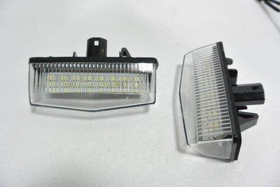 新店【阿勇的店】TOYOT PREVIA 專用 LED牌照燈 PREVIA 牌照燈