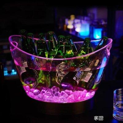 ZIHOPE 發光冰桶塑料大號裝冰塊的桶香檳桶發光啤酒桶酒吧KTV元寶冰桶ZI812