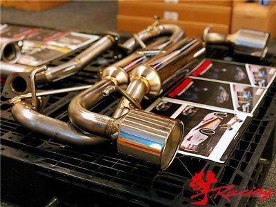 FUJITSUBO Authorize R FGK中尾段排氣 BR~特價~農雨軒