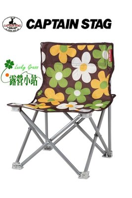 露營小站~65折出清【UC-1595】日本鹿牌CAPTAIN STAG 花花野營椅(棕)、休閒椅、導演椅、摺疊椅