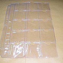 CP1錢幣內頁(3孔15格配合紙夾使用)