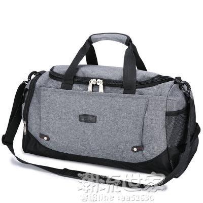 韓版大容量手提旅行包男女行李包單肩防水旅行袋短途旅游包健身包CLSJ10112