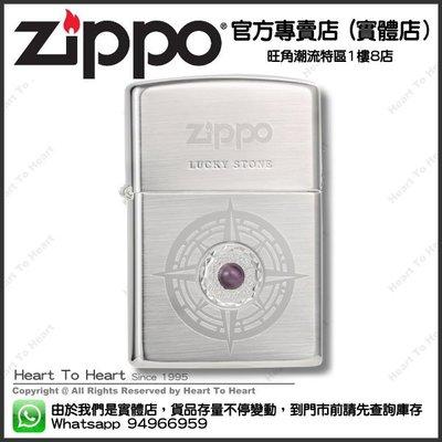 韓國版 Zippo 打火機 官方專賣店 免費專業雷射刻名刻字(請先查詢存貨) # ZBT-1-26B