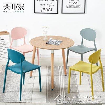北歐椅子小圓桌咖啡奶茶店餐廳陽臺洽談桌椅組合現代簡約懶人批發  YYJ