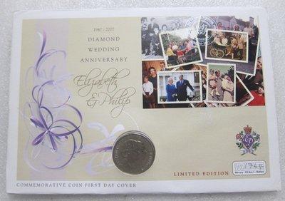 生活品質館 英国2007年纪念伊丽莎白二世和菲利普亲王钻石婚-5英镑邮币封 收藏 纪念 送礼