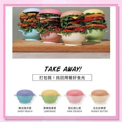 <益嬰房>Simba 小獅王辛巴 美味漢堡吸盤碗 (吸盤碗/漢堡造型)