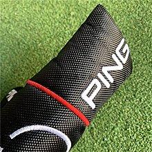 高爾夫配件ping推桿套條形桿頭套帽套尼龍布球桿保護套L型桿套