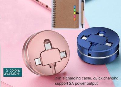 筆記簿+3合1馬卡龍充手機電線套裝
