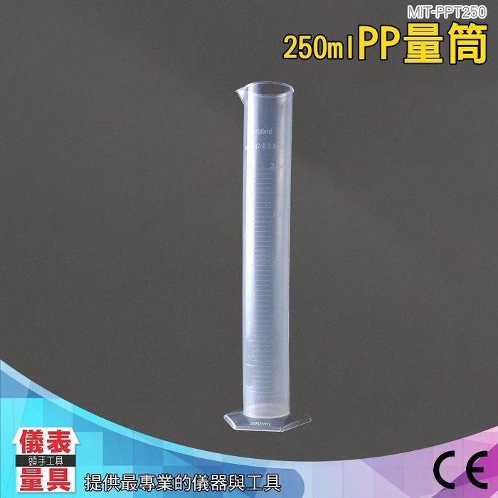 儀表量具 塑料量筒 刻度清晰 250ml PP材料 半透明 實驗室容器 抽取樣本液體 刻度