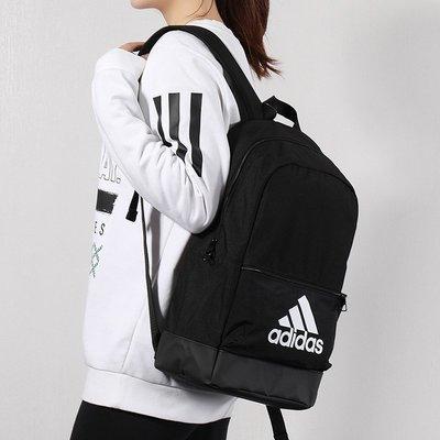 adidas雙肩包男書包女旅行戶外高初中學生三葉草運動背包戶外雙肩背包大容量