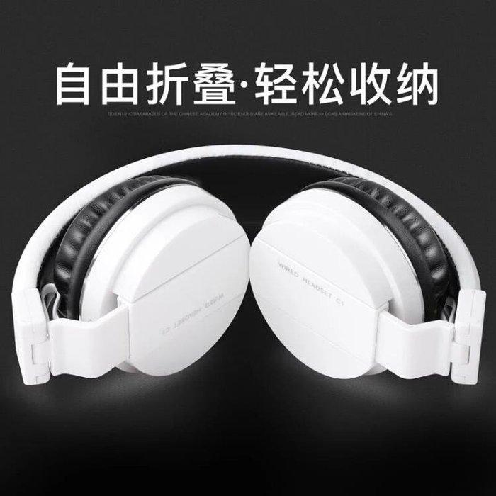 (免運)頭戴式耳機 重低音有線音樂K歌耳麥帶麥手機電腦通用女 享家生活馆【莉芙小鋪】
