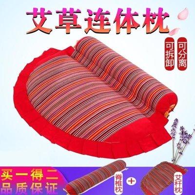 【全新现货】热卖艾草頸椎助睡眠枕頭  純中藥艾草艾葉保健枕  安神養生家用枕頭