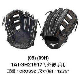 野球人生---Mizuno DIAMOND ABILITY 棒壘球手套 1ATGH21917