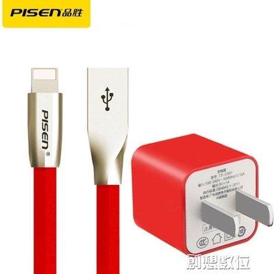 充電器 蘋果充電器器iPhone6原裝插器7p手機6s傳輸線5充電器套裝