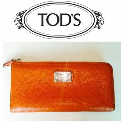 TOD'S長夾 ㄇ形拉鍊 皮夾 TODS 發財包 長皮夾 零錢包 原價2萬多$539 1元起標 有