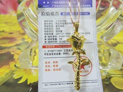 【石中隱玉】金箔鍍金玫瑰花項鍊(高41mm)附收藏盒/非/一元起標無底價//--B199