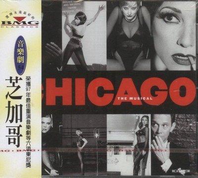 ///李仔糖CD唱片*榮獲97年最佳重演音樂劇等6項東尼獎-芝加哥CD-全新未拆