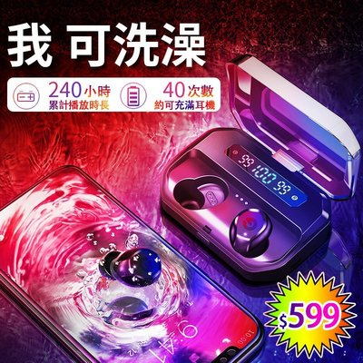 24H新北現貨 真無線藍芽耳機5.0 ...